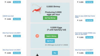 Ether Shrimp Farm Dapps